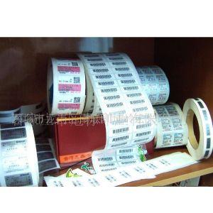 供应条码纸秤纸收银纸
