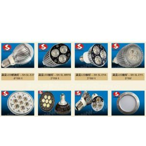 供应商业照明灯饰,节能灯具