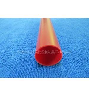 供应红色ABS圆管 Φ28.5×1.1mm