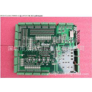 供应HPC09 FC110001 PIMM09-10 富士HPC09 IO板 海天注塑机电脑板