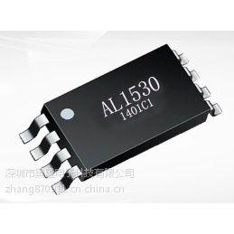 供应LA1530升降压8v-36v输入,输出12v3A电源芯片