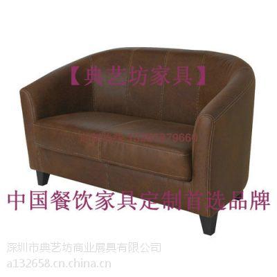 汕头哪家酒店家具做的好 酒店大厅沙发 西餐厅布艺扶手沙发椅