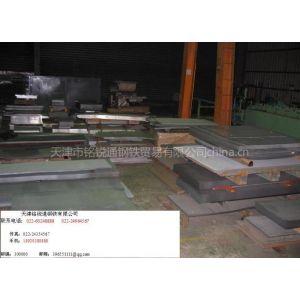 供应【重磅推出】承德316L不锈钢板质优价廉