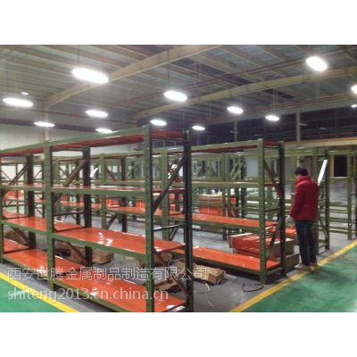 货架西安货架西安仓储货架可定做仓储货架