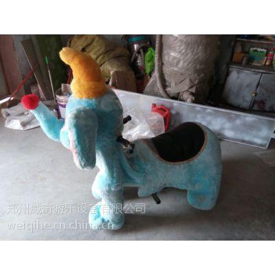 放在广场上供小孩子玩耍的毛绒玩具 电动毛绒玩具车 大象毛绒玩具