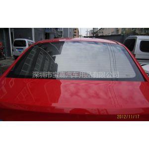 供应宝嘉金属膜、汽车隔热膜、太阳膜、侧后玻璃保护膜