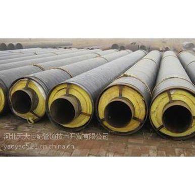 供应蒸汽直埋保温管、钢套钢直埋保温管