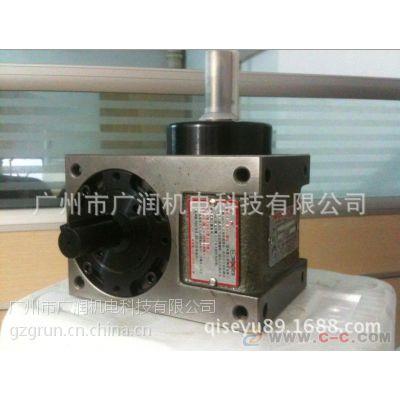 供应自动装配机械用深圳凸轮分割器DS80品质保障,深圳分割器18个月内包退换