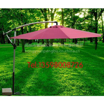 供应|户外遮阳伞 主营:香蕉伞、岗亭伞、侧立伞|厂家 批发
