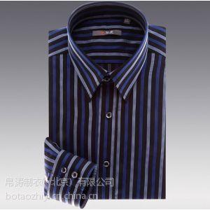 供应冬装衬衫订制|制作衬衫厂家|男式衬衫定做|朝阳区衬衫供应