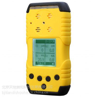 TD1168-N2H4手持便携式联氨监测仪