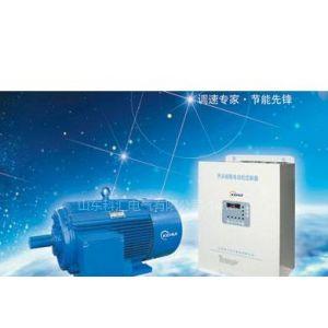 供应SRD系列8极开关磁阻同步节能电动机调速系统