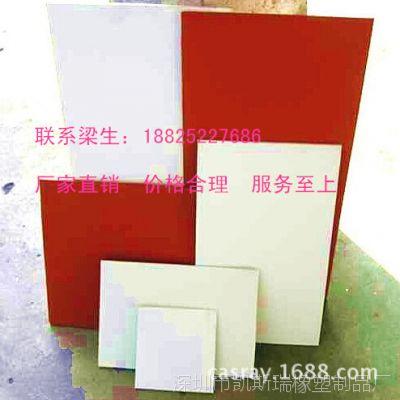 烫金专用硅胶板 1.5-2.0铝*1.0-20mm胶,高硬度,平整好、耐高温