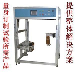 供应洗衣机门开关寿命试验机 中子测控厂家直销,仪器专家,售后服务好