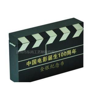 供应喷漆的木盒子