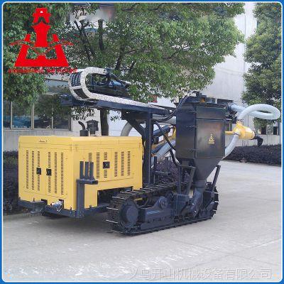 厂家出售 环保型潜孔钻车KGH6 开山露天履带式钻车