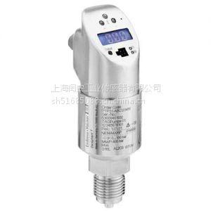 供应德国Endress Hauser压力|液位|超声波传感器|流量开关控制器|压力变送器|气体流量计|