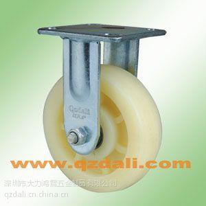 供应重型白色尼龙平板固定轮/重型轮/尼龙材质/定向轮