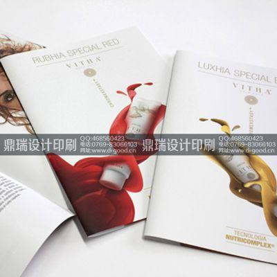 谢岗广告画册印刷 东坑广告宣传册印刷 广告制作公司