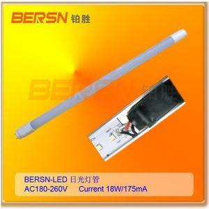 供应节能LED日光灯18W,厂家大量批发无频闪LED日光灯