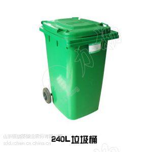 供应烟台莱州莱阳栖霞海阳塑料垃圾桶15866585112