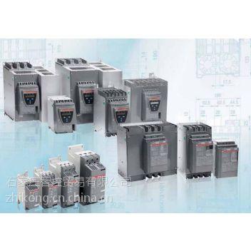 邢台 ABB软起动器PSR30-600-70