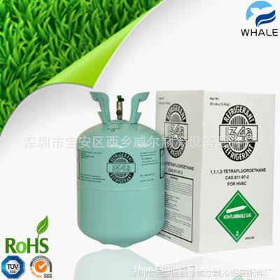 氟利昂R134A,联信R134,批发中性Genetron制冷剂,冷媒批发13.6KG