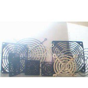 供应风扇网,铁丝网,防护网,塑胶网,电源网