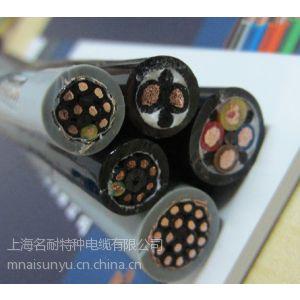 供应上海拖链电缆