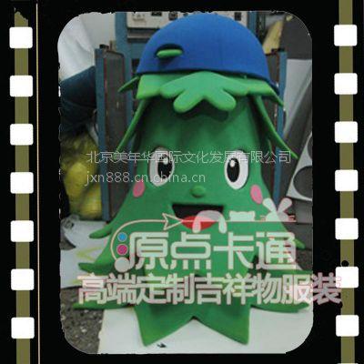 北京美年华供应卡通圣诞树卡通人偶定制电影道具动漫演出服装人偶服圣诞节日用品