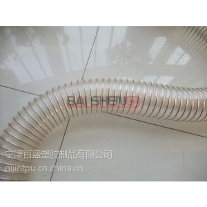 供应吉林耐低温通风吸尘聚氨酯软管,百盛厂家