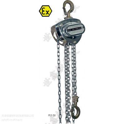 德国 普兰尼特 防爆 手动环链葫芦