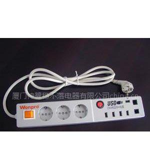 供应三联欧标插座 USB HUB组合高级插座(WEG-288-D109)