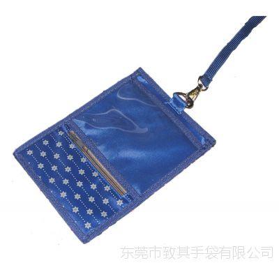 东莞厂家供应工作证、工作牌、证件卡、卡套胸牌、展会证可印LOGO