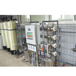 供应肇庆水处理,广东水处理,反渗透纯水设备