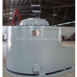 供应500公斤铝合金熔炼保温炉、坩埚熔炼炉、熔铝炉、熔铅炉、熔锡炉、熔解炉
