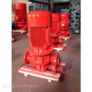 供应XBD12.5/6.94-65L-315 XBD11.3/6.58-65L-315A消防泵喷淋泵