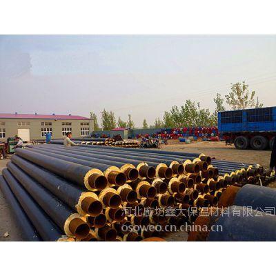 国标电力聚氨酯复合蒸汽保温管价格