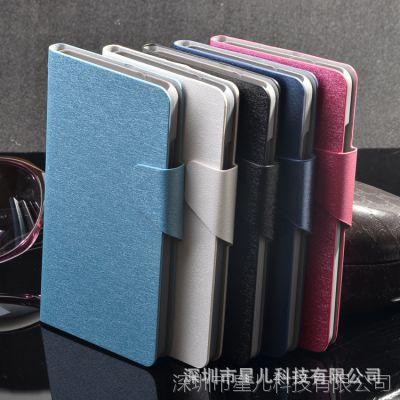 厂家直售华为荣耀畅玩4/C8817D皮套 DIY/单底素材手机壳批发