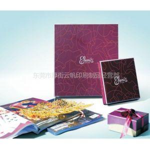 供应东莞印刷厂|东莞画册印刷|厚街画册印刷厂