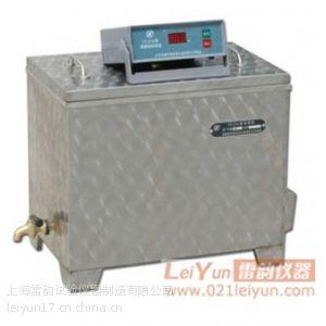 供应FZ-31A型雷氏沸煮箱——专业品牌推荐