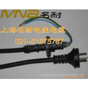 防水电线 电气设备用电缆