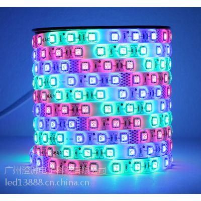 供应LED彩色灯带/LED七彩灯带/LED RGB灯带/澄通光电/SMD5050