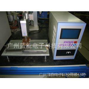 供应哈巴机 HOT BAR机 脉冲热压机 哈巴热压焊锡机