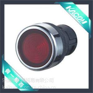 供应韩国凯昆KACON Φ22工程塑料光亮镀铬平面形指示灯 K2B-17G-F D4