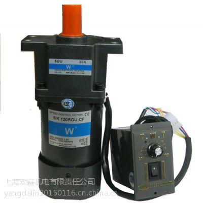 厂家直销台湾微型调速减速机5IK120RGU-CF/5GU30K US2调速器