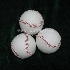 供应依照 温州外贸 的 一张图片 为他们 波兰客人 生产了 2048只 棒球