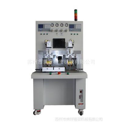 供应压焊机 脉冲压焊机 脉冲热压机 斑马纸热压机 FPC热压机
