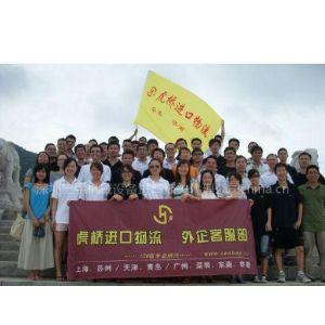供应深圳虎桥二手机械设备进口清关代理