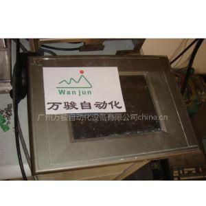 广州开创K-Tron 工控机维修厂家